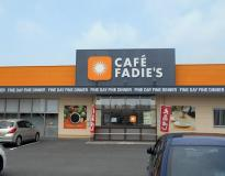 カフェファディ 久留米店