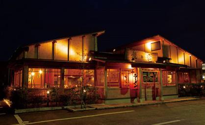 龍の家 久留米インター店の画像1