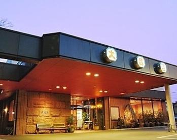 焼肉の大昌園 本店の画像1