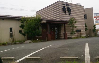 焼とり 鉄砲 上津バイパス店の画像1
