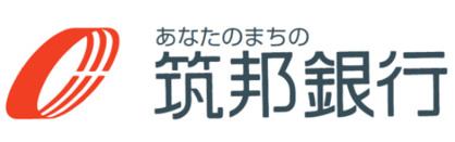 (株)筑邦銀行 南町支店の画像1