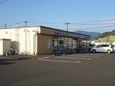セブンイレブン姶良西餅田店の画像1