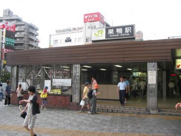 巣鴨駅の画像2