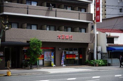 大正銀行 玉造支店の画像