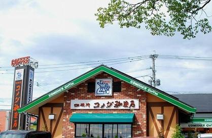 コメダ珈琲店 久留米大石町店の画像1