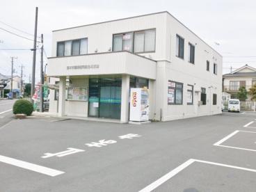 JAあつぎ北支店の画像1
