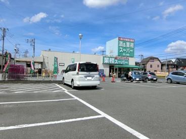 酒&業務スーパー鶴ヶ島店の画像1