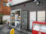 神戸二葉郵便局