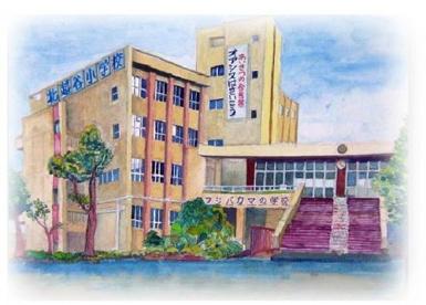 越谷市立北越谷小学校の画像1