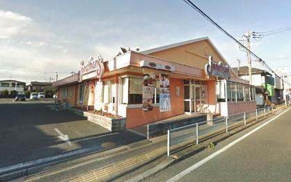 ジョナサン 川越笠幡店の画像1
