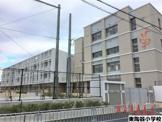 堺市立東陶器小学校