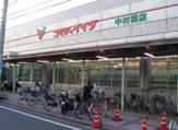 コモディイイダ 中村橋店