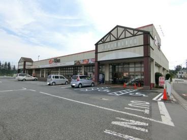 オザムバリュー笠幡店の画像1