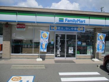 ファミリーマート坂出加茂町店の画像1