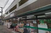 トーセー 日吉本町店