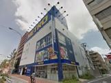 メトロ 蒲田店