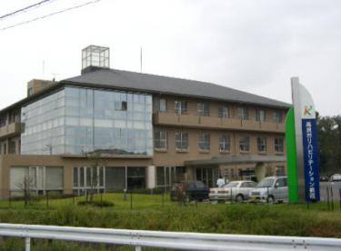 高良台リハビリテーション病院の画像1