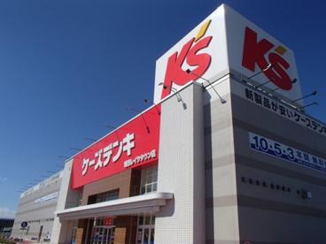 ケーズデンキ 越谷レイクタウン店の画像1