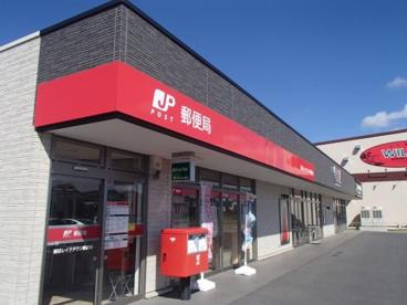 越谷レイクタウン郵便局の画像1