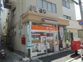 神戸中道郵便局
