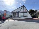 練馬富士見台四郵便局