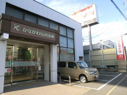 かながわ信用金庫 武山支店の画像