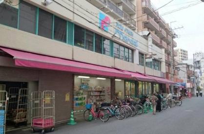 万代 塚本店の画像1