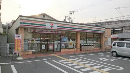 セブン-イレブン大阪田川3丁目店の画像1