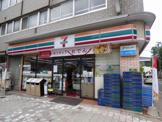 セブン‐イレブン 福岡築港本町店