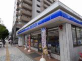 ローソン 博多大博町店
