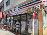 セブンイレブン浅草店