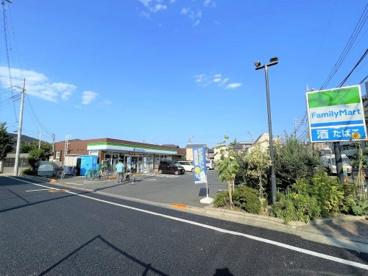 ファミリーマート 田柄一丁目店の画像1