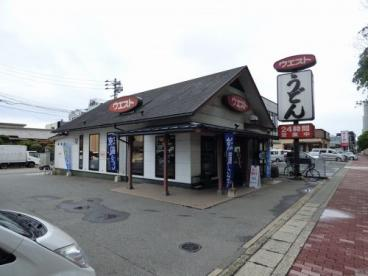 (株)ウエスト 東光空港通り店の画像1