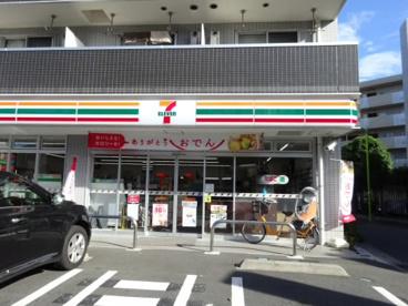 セブンイレブン世田谷給田3丁目店の画像1