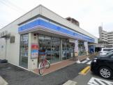 ローソン 吉塚三丁目店