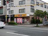 松屋 東比恵店