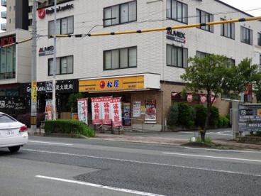 松屋 東比恵店の画像1
