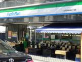 ファミリーマート給田3丁目店