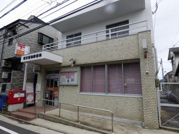 博多堅粕郵便局の画像1