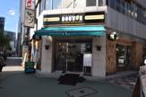 ドトールコーヒーショップ銀座柳通り店