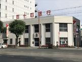 百十四銀行 高知支店