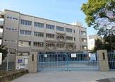 神戸市立千代が丘小学校。