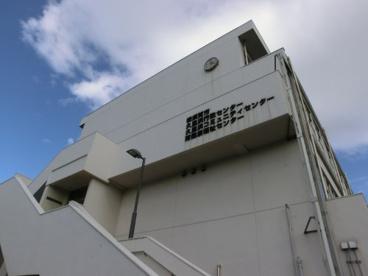 久里浜コミュニティセンターの画像1