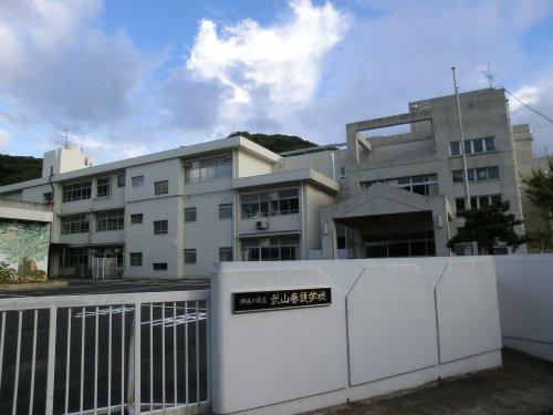 神奈川県立武山養護学校の画像
