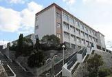 神戸市立花谷小学校。