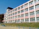 神戸市立松尾小学校。