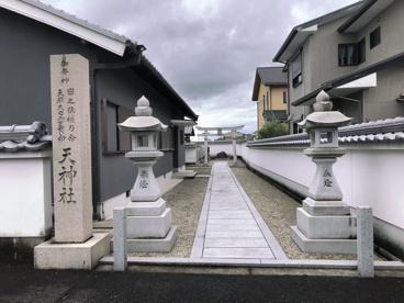 横領天神社(よこりょうてんじんしゃ)の画像2