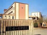 神戸市立竜が台小学校。