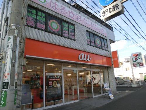 auショップ横須賀武山の画像
