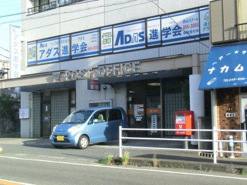 武山郵便局の画像
